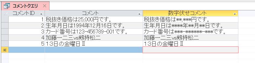 f:id:accs2014:20190923160340p:plain:right:w550