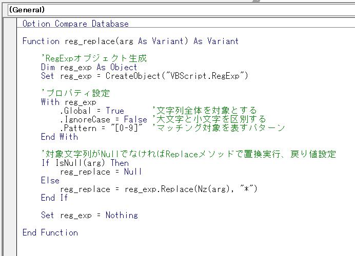 f:id:accs2014:20190929224706p:plain:right:w450