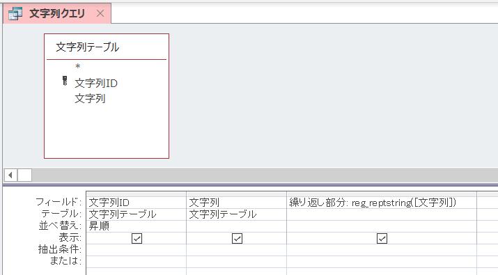 f:id:accs2014:20191103165537p:plain:right:w500