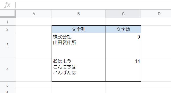 f:id:accs2014:20191104110124p:plain:right:w450
