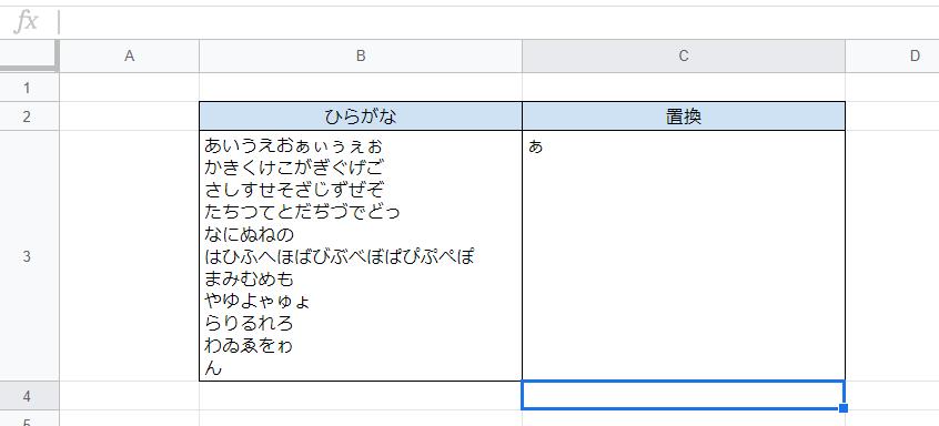 f:id:accs2014:20191105034121p:plain:right:w600