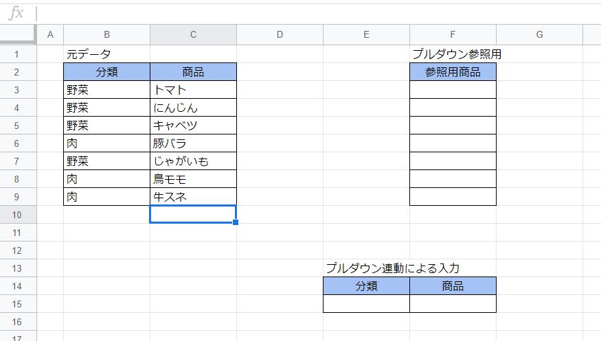 f:id:accs2014:20191117161614p:plain:right:w550