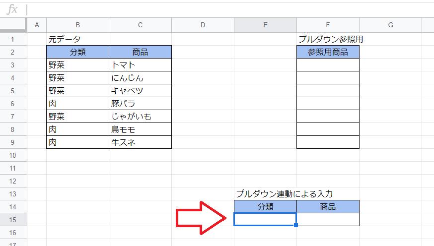f:id:accs2014:20191117161618p:plain:right:w550