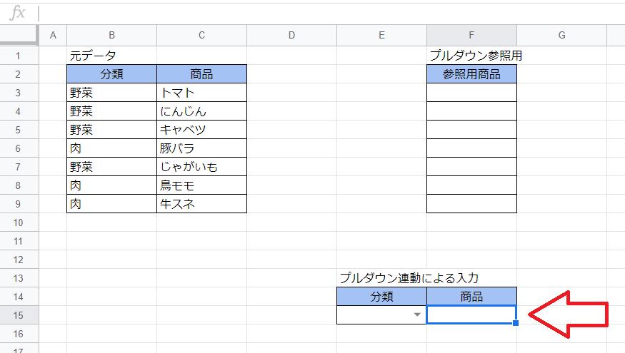 f:id:accs2014:20191117161650p:plain:right:w550
