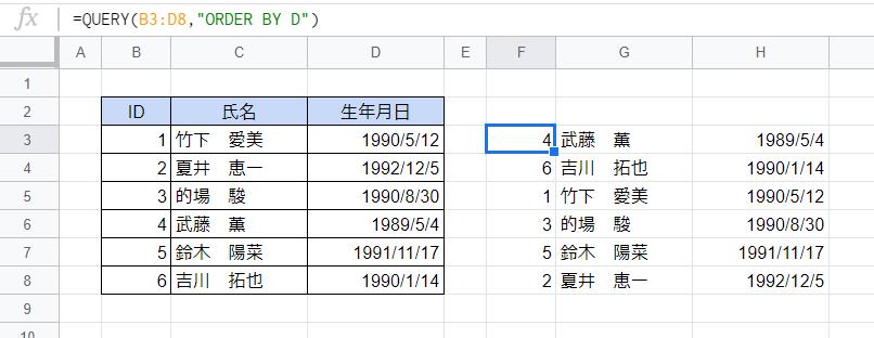 f:id:accs2014:20191124123732p:plain:right:w550