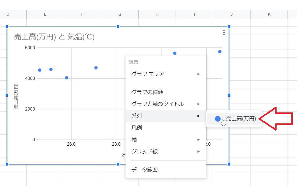 f:id:accs2014:20191124145212p:plain:right:w600