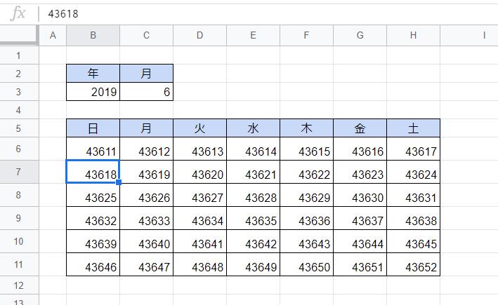 f:id:accs2014:20191130234224p:plain:right:w500