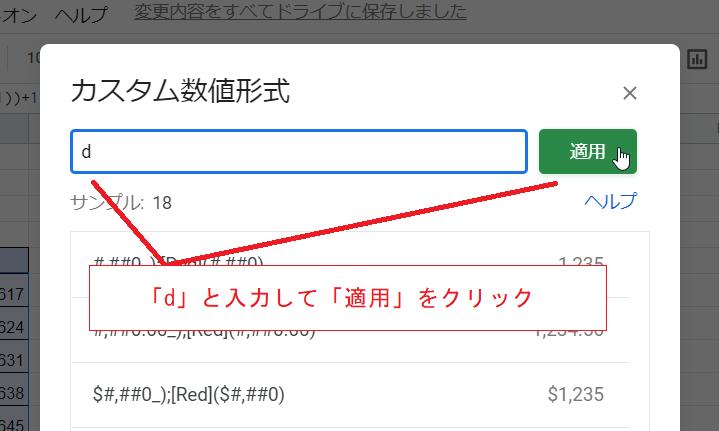 f:id:accs2014:20191130234233p:plain:right:w450