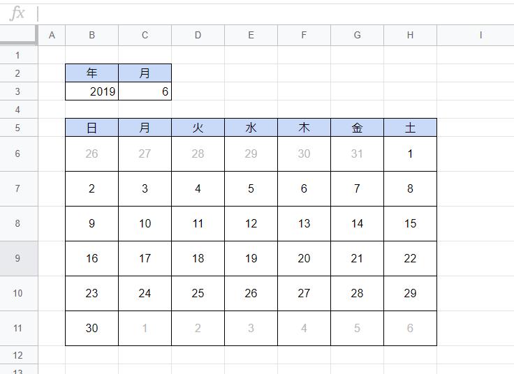 f:id:accs2014:20191130234252p:plain:right:w500