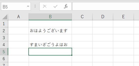 f:id:accs2014:20191205001309p:plain:right:w450