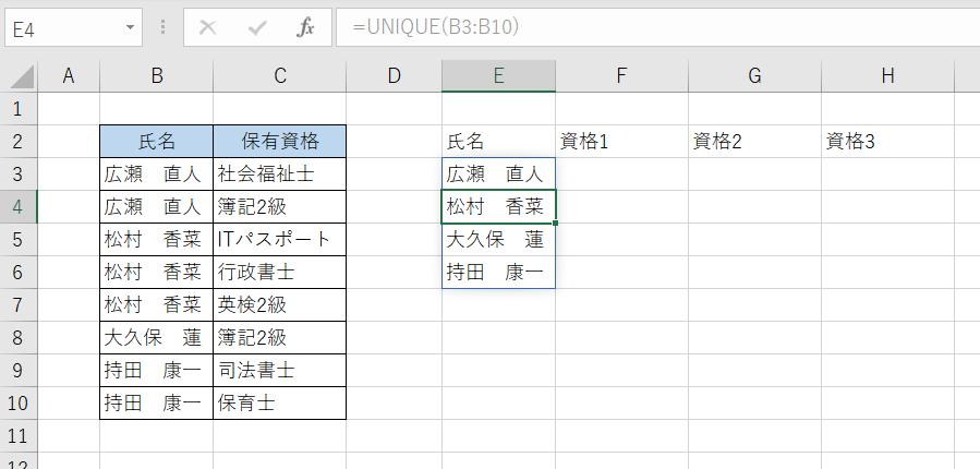 f:id:accs2014:20191207100534p:plain:right:w600