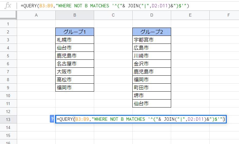 f:id:accs2014:20191208012621p:plain:right:w600