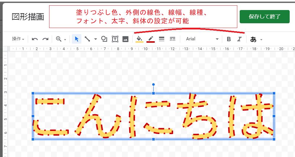 f:id:accs2014:20191215122123p:plain:right:w600