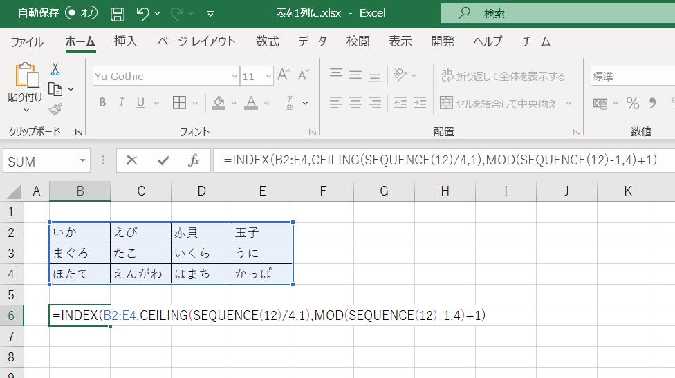 f:id:accs2014:20200101153424p:plain:right:w650