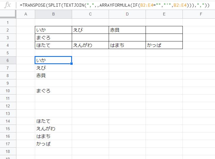f:id:accs2014:20200102010921p:plain:right:w500