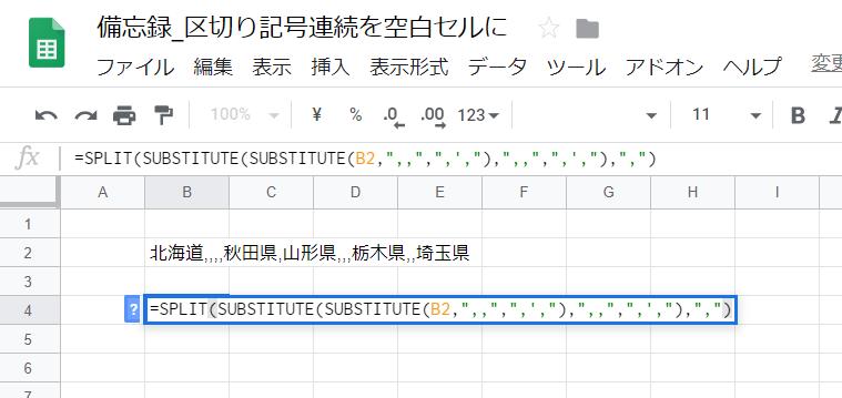 f:id:accs2014:20200102235824p:plain:right:w550