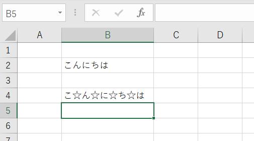 f:id:accs2014:20200105024419p:plain:right:w350
