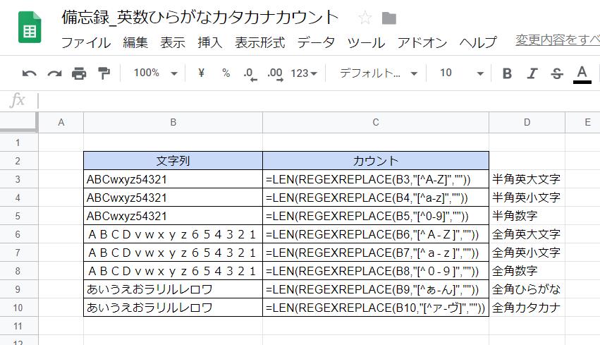 f:id:accs2014:20200106003111p:plain:right:w650