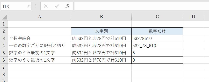 f:id:accs2014:20200107033208p:plain:w600