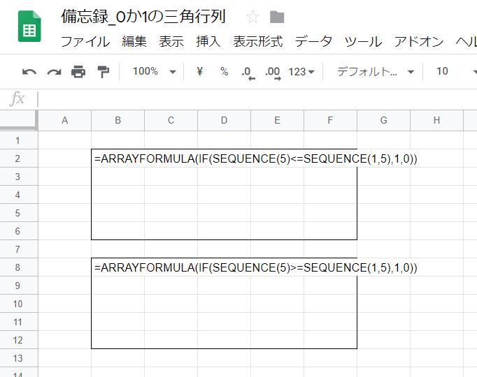 f:id:accs2014:20200112153631p:plain:right:w500