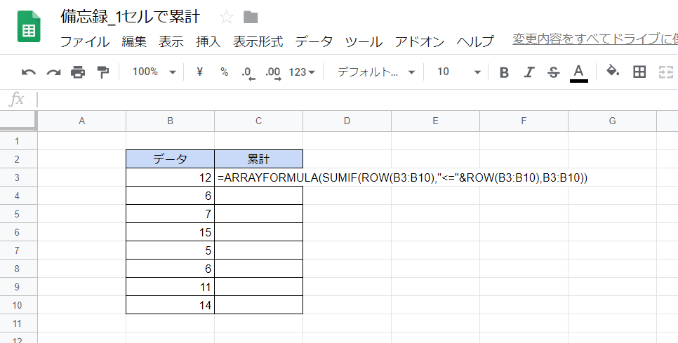 f:id:accs2014:20200113005536p:plain:right:w650