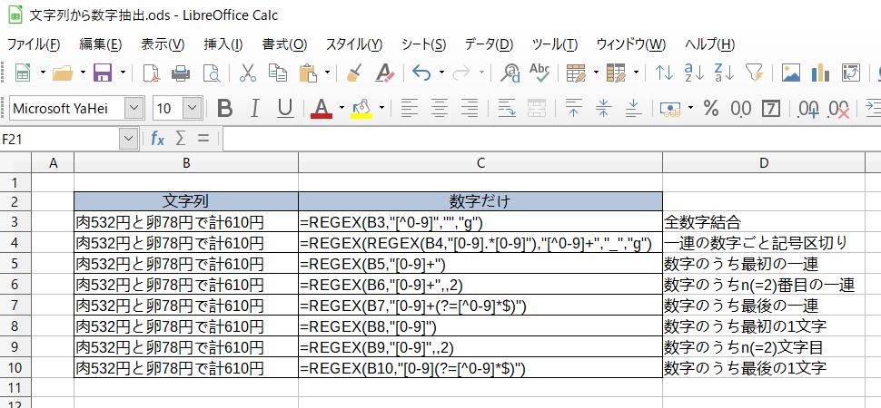 f:id:accs2014:20200114012812p:plain:w780