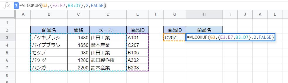 f:id:accs2014:20200118101846p:plain:w750