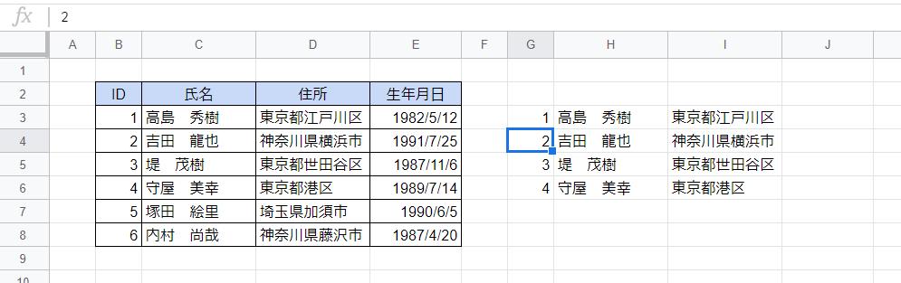 f:id:accs2014:20200123053300p:plain:w700