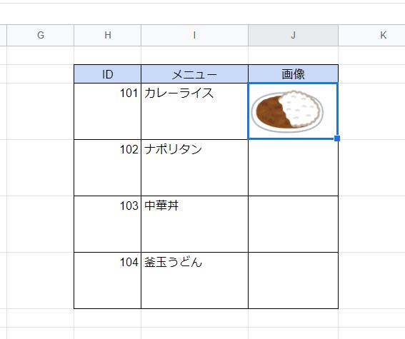 f:id:accs2014:20200125093811p:plain:right:w400