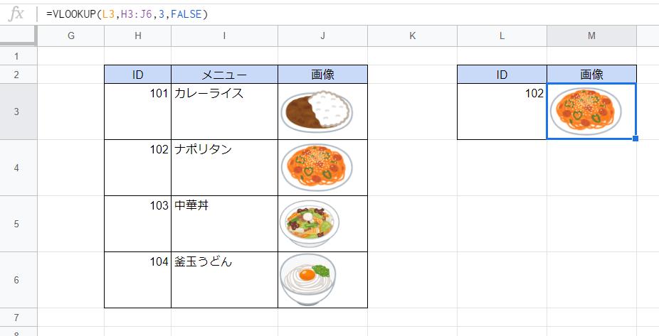 f:id:accs2014:20200125093820p:plain:right:w650