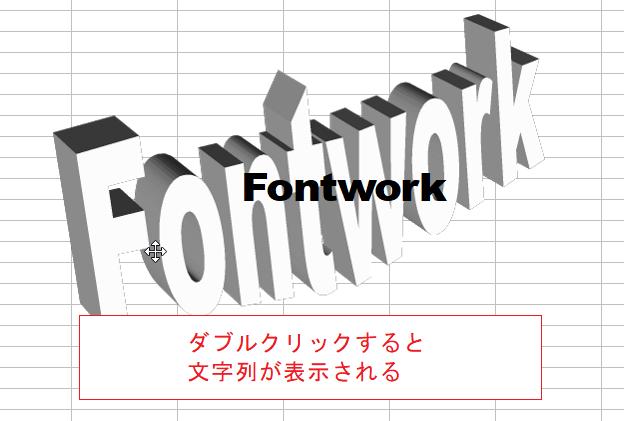 f:id:accs2014:20200125154415p:plain:right:w450