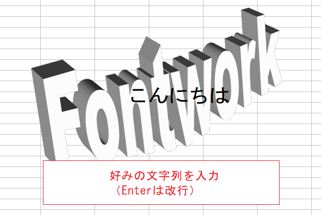 f:id:accs2014:20200125154419p:plain:right:w450