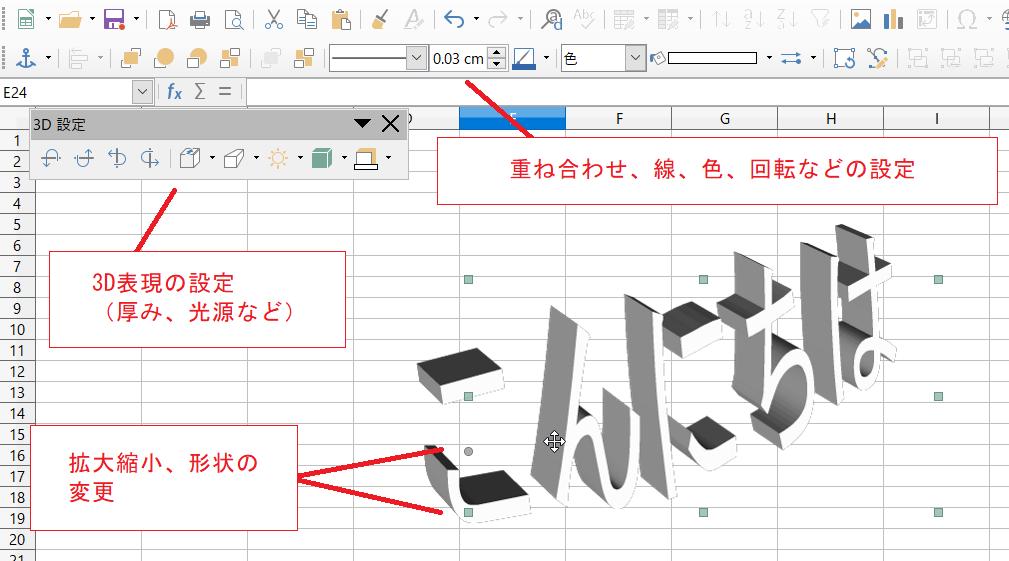 f:id:accs2014:20200125154426p:plain:right:w650