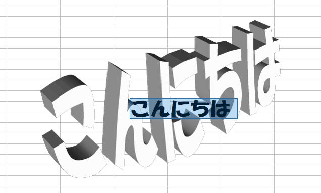f:id:accs2014:20200125154435p:plain:right:w450