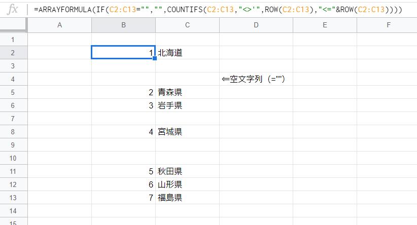 f:id:accs2014:20200202142304p:plain:w700