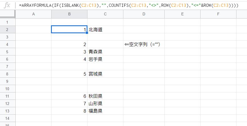 f:id:accs2014:20200202142308p:plain:w750