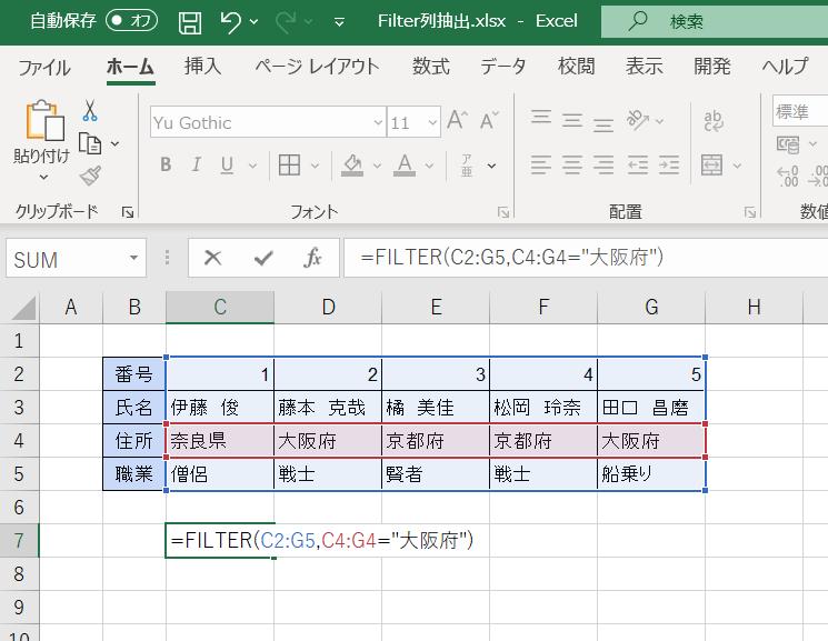 f:id:accs2014:20200222130420p:plain:right:w550