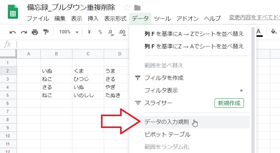 f:id:accs2014:20200222140712p:plain:right:w600