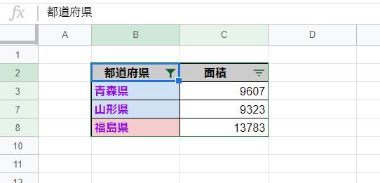 f:id:accs2014:20200328122408p:plain:right:w400