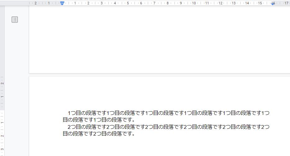 f:id:accs2014:20200404154317p:plain:w700