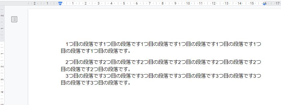 f:id:accs2014:20200405033951p:plain:w700
