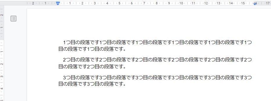 f:id:accs2014:20200405033955p:plain:w700