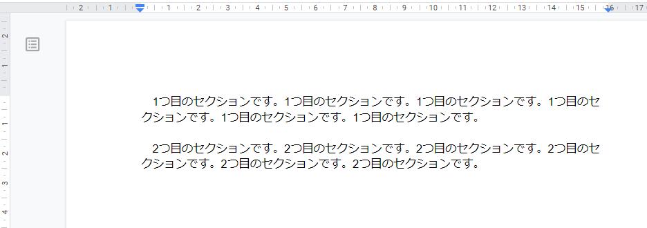 f:id:accs2014:20200418150035p:plain:w700