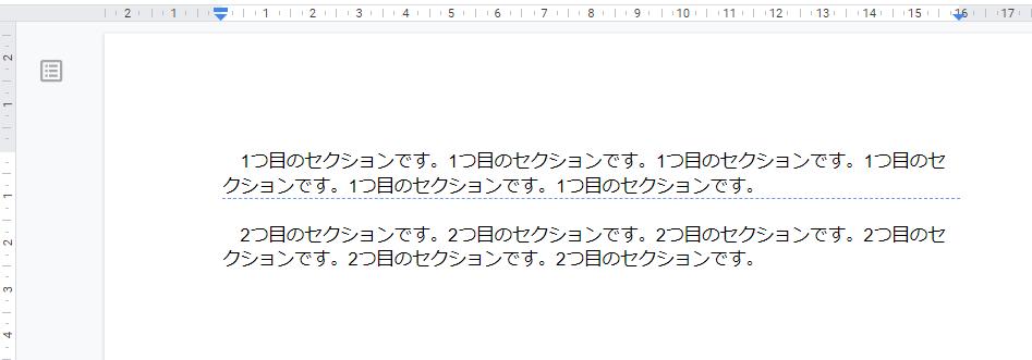f:id:accs2014:20200418150044p:plain:w700