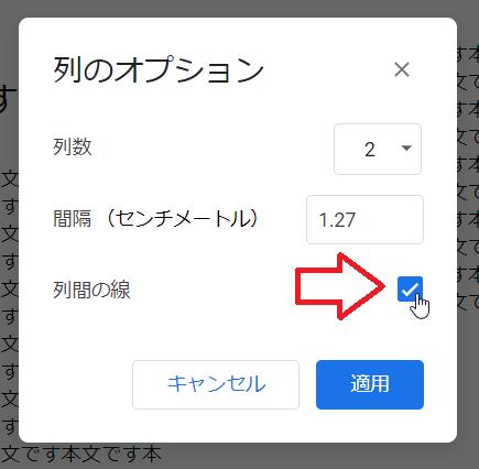 f:id:accs2014:20200419120136p:plain:right:w350