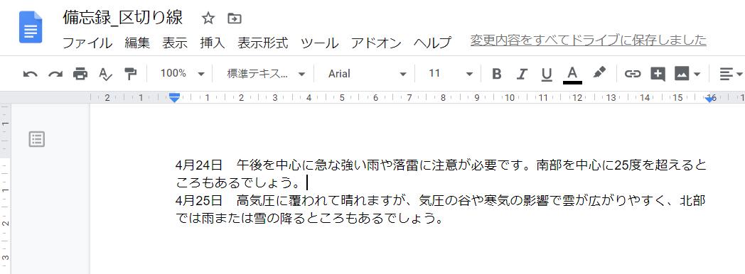 f:id:accs2014:20200425222700p:plain:w700