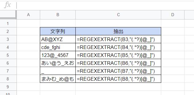 f:id:accs2014:20200429133911p:plain:right:w450