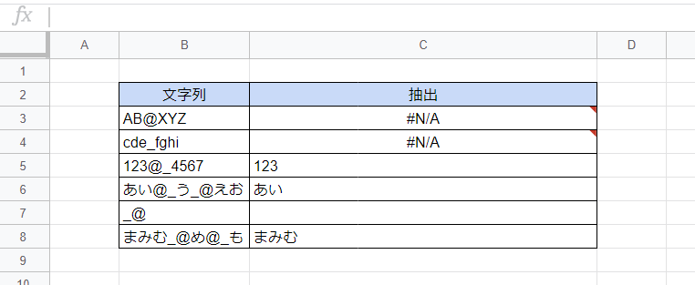 f:id:accs2014:20200429133925p:plain:right:w600