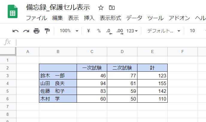 f:id:accs2014:20200502111331p:plain:right:w450