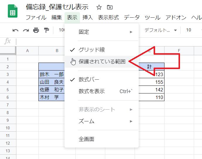 f:id:accs2014:20200502111336p:plain:right:w450